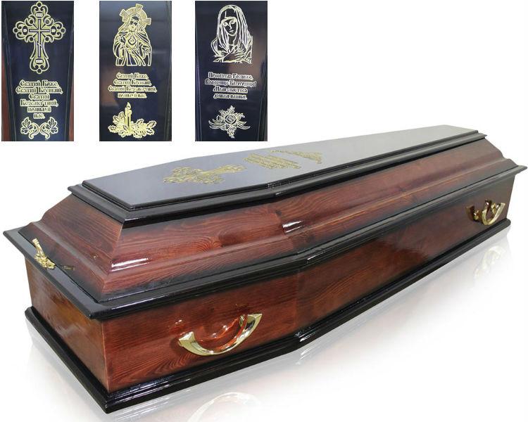 Гроб Печаль-6