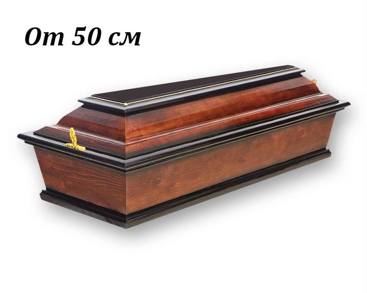 Гроб детский Б-4 темный