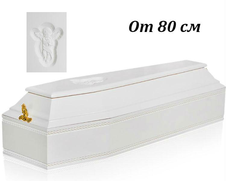 Гроб детский Б-6 белый