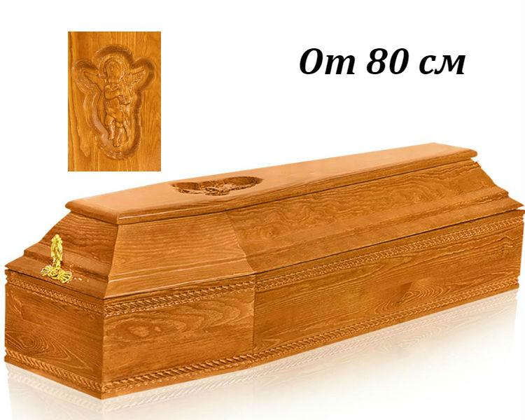 Гроб детский Б-6 светлый