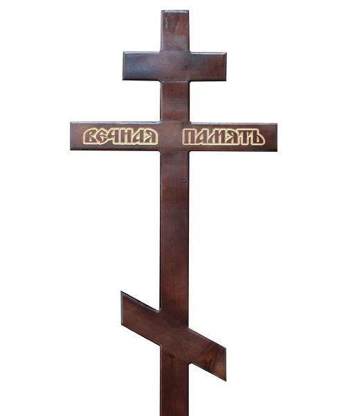 Крест сосна Вечная память