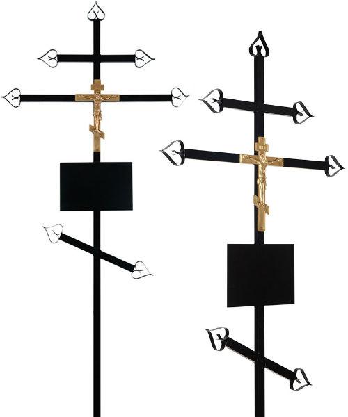 Крест металл №3 Православный