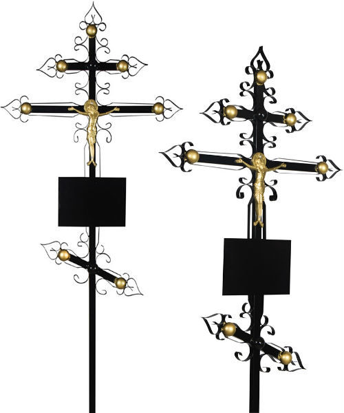 Крест металл №5 Купола